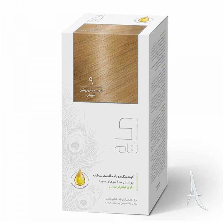 کیت رنگ مو زی فام شماره 9 بلوند خیلی روشن طبیعی 50 میلی لیتر