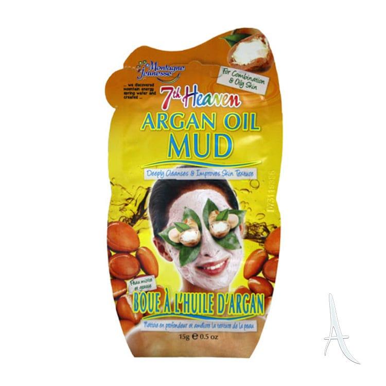 ماسک گلی روغن آرگان سون هون مخصوص پوست چرب