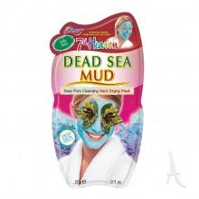 ماسک گلی جلبک دریایی سون هون مخصوص پوست چرب