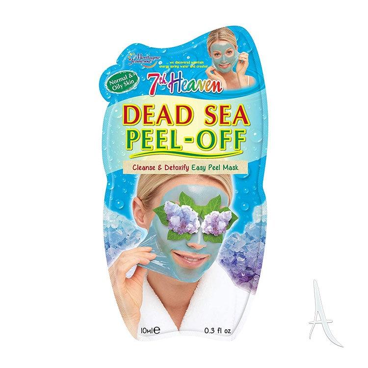ماسک لایه بردار جلبک دریایی سون هون مخصوص پوست چرب