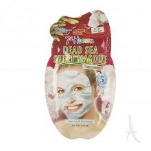 ماسک نقابی جلبک و نمک دریایی سون هون