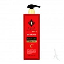 آدرا شامپو مخصوص مو رنگ شده حاوی عصاره انار  270میل