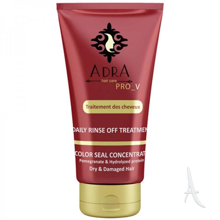 آدرا ماسک مو محافظت کننده مخصوص موی رنگ شده حاوی عصاره انار  150 میل