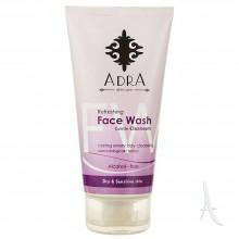 ژل شستشوی صورت مخصوص پوست خشک و حساس آدرا  150 میلی لیتر