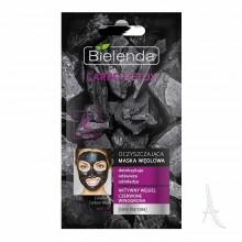 بی یلندا ماسک پاک کننده کربن دیتاکس مخصوص پوست بالغ  8 گرم