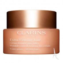 کرم روز اکسترا فرمینگ کلارنس مخصوص انواع پوست جدید  50 میلی لیتر