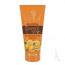 کرم دست و صورت پرتقال و زنجبیل دیلمون