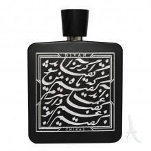 ادو پرفیوم مردانه شیراز دیوان پرس 100 میلی لیتر