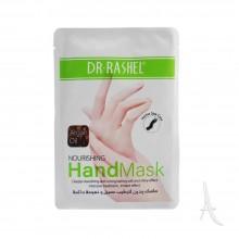 دکتر راشل ماسک دست تقویتی حاوی روغن آرگان