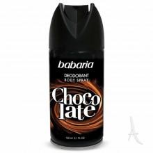 باباریا اسپری دئودورانت شکلات آقایان  200 میل