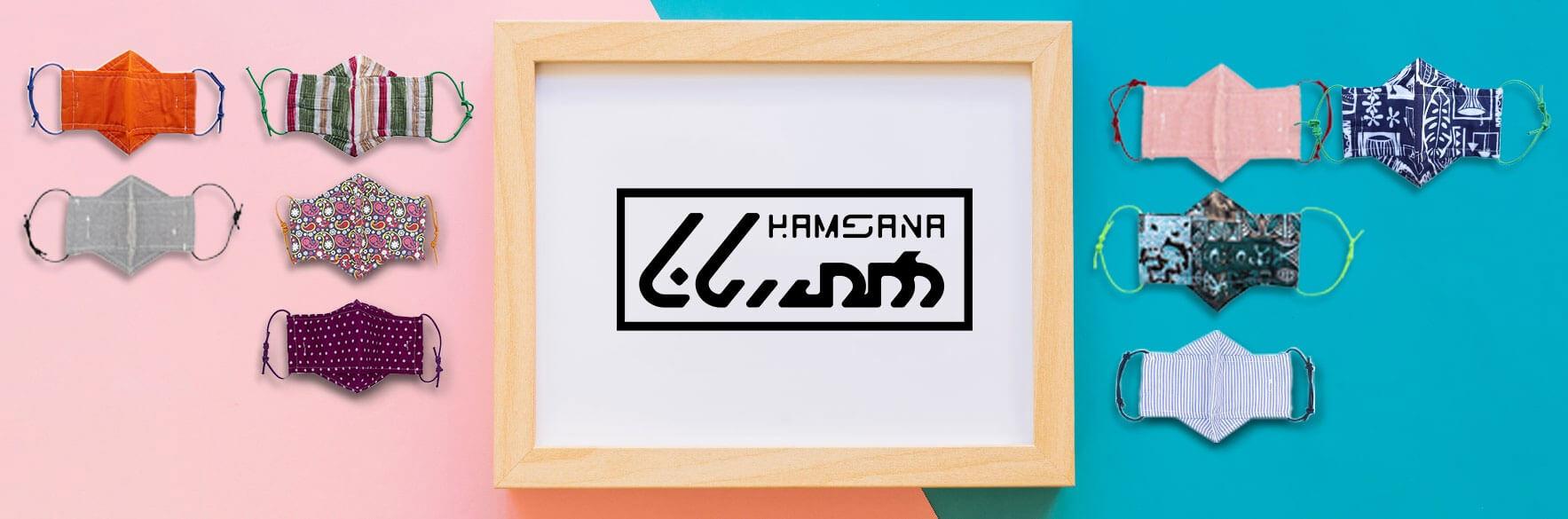 همسانا